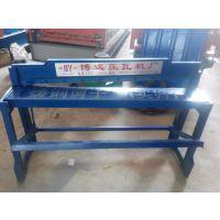 彩钢瓦铁板脚踏剪板机彩钢设备博远供应大量出售