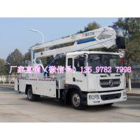 天津国五东风20米高空作业车上市了 厂家销售热线13597827998