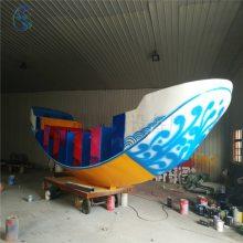 江苏省三星公园游乐设备海盗船物美价廉