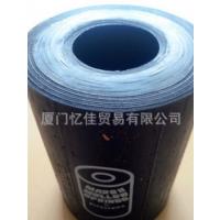 FIRESTONE橡胶减振弹簧W22-358-0176
