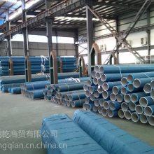重庆304不锈钢管批发市场