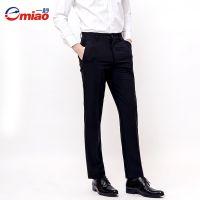 男士西裤韩版修身西裤订制小脚西裤直筒杜邦弹力西裤定制