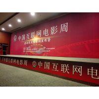 全市范围内免费送货 北京礼仪庆典活动搭建 音响灯光租赁 背景板搭建