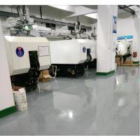 供应圣翌环氧滚涂地坪漆耐磨防腐地板漆涂料 施工建材材料地坪漆