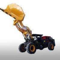 大型金矿铲车水过滤型号2吨矿井铲车加大铲斗铲石头专用