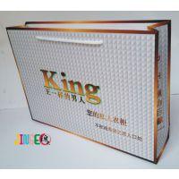 供应210g白卡纸质手提袋厂家 覆膜手提袋定做 质量保证