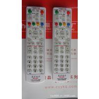 全按键学习型遥控器 适用液晶电视 机顶盒遥控器 DVD多媒体 风扇
