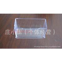 单格名片座 有机名片盒 透明名片盒 卡片盒 台式名片座 名片夹