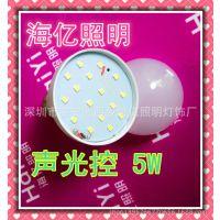 5WLED声光控球泡 5W声光控led球泡灯 地下室 走廊声控灯