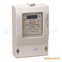 苏州市鸿德机电设备德力西产品三相电子式预付费电能表DTSY607