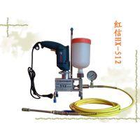 上海红信HX-512灌注堵漏机 电动高压化学灌浆机 化学灌浆机