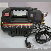 来卡家用高压洗车机LK-688铝线配件齐便携式关枪停机自吸式洗车泵
