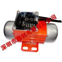 供应分纸机专用振动马达70W220V厂家直销