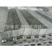 专业制作不锈钢冲孔链板 排屑链板 清洗机链板 供货及时 可定制