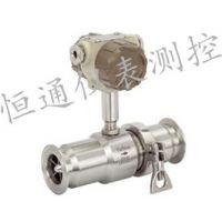 HTLWGY系列卫生型涡轮流量计