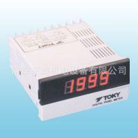 东崎 TOKY DP3-SVA2B 传感器显示控制仪表