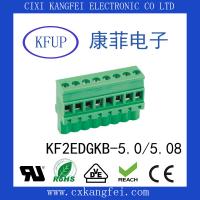 现货供应 插拔式接线端子 KF2EDGKB-5.0/5.08间距 慈溪康菲电子