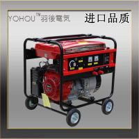 【羽後電気】便携式家用小型电焊机(带 25L大油箱)