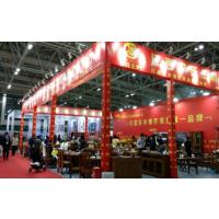 2015年福州建材家具装饰品博览会