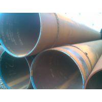 天钢管线管480×18,直缝焊管.工业氧气管线管输送管道