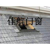 斜面天窗,阁楼天窗,电动采光排烟窗