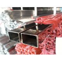 供应佛山不锈钢304矩形管40*80*3.0,多少钱一米