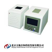 密封催化消解?COD测定仪|比色法水质需氧量检测仪|天地首和水质快速分析仪QCOD-3E型|污水处理