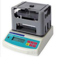 检测石墨密度分析仪、石墨比重测试仪、石墨电子比重检测仪、秒准牌