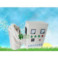 【爆款现货】信诺内置式水箱自洁消毒器wts-2a臭氧机厂家