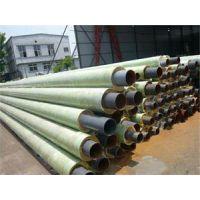 玻璃钢保温管 缠绕保护管厂家 玻璃钢管道