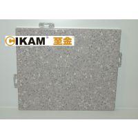 辽宁区专业生产铝天花,幕墙厂家/大理石纹铝单板幕墙供应