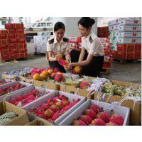 深圳文锦渡进口食品流程||清关||报关||代理||手续||