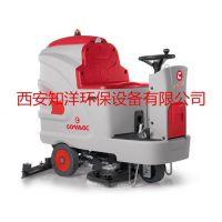 汉中驾驶式洗地机,驾驶式洗地机,知洋环保