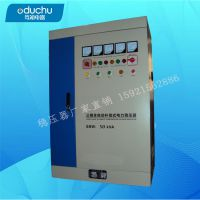 笃初380V三相低电压补偿式电力稳压器SBW-50KW交流稳压器50KVA