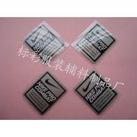 东莞标彩供应品牌男装领标烫唛 洗水烫唛