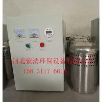 【紫清】水处理灭菌机、臭氧发生器、水箱自洁消毒器厂家