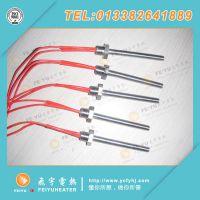 供应可固定单头加热管 限位式单头电热管(王颖编辑)