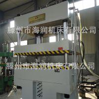 全新定制 315T四柱油压机 多功能拉伸成型油压机 海润机床