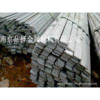 江苏南京溧水 安徽滁州热轧扁钢现货公司报价规格齐全