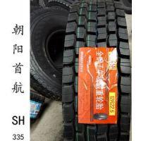 朝阳首航轮胎11R22.5 12R22.5全钢丝载重卡客货车真空轮胎