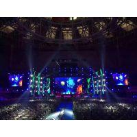 林州爱时尚出租LED大屏幕、舞台大屏幕、灯光音响