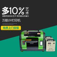 触屏A3万能平板小型UV打印机 手机壳亚克力印刷机致富小机器