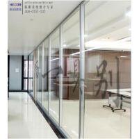 高隔 办公隔墙 中高档办公隔断 铝合金玻璃隔断|赫高 HG-90C赫尔系列