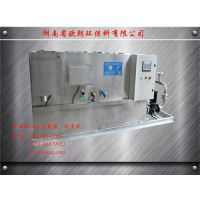 油水分离器资料、长乐市油水分离器、油水分离器内容(在线咨询)