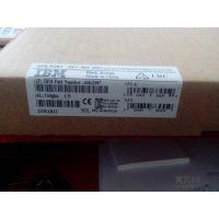 IBM备件 8482-1RU-08 特价销售,代理现货,全新原装正品!