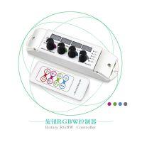 珠海缤彩 BC-354 4通道 RGBW幻彩灯带 LED控制器