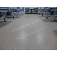 养老院PVC地板,LG地板