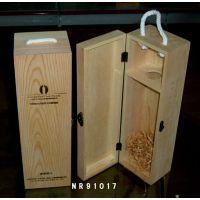 新款高档红酒木盒葡萄酒包装礼品酒盒包装