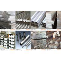 专业供应7050铝板 锻件铝板7050铝棒可代零件加工