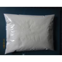 供应畅销品牌油墨分散剂EBS 马来西亚乙撑双硬脂酸酰胺